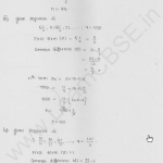 RD-Sharma-Solutions-For-Class-10th-Maths-Chapter-9-Arithmetic-Progressions-Ex-9.3-Q-22_ii-cbselabs