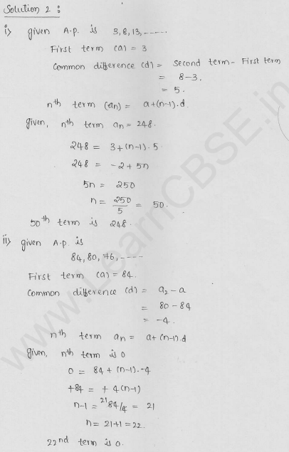 surface tension class 11 pdf