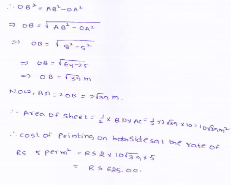 RD-Sharma-class 9-maths-Solutions-chapter 12 - Herons Formulae -Exercise 12.2 -Question-7_1