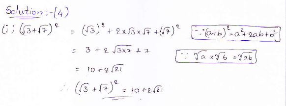 RD Sharma class 9 maths Solutions chapter 3 Rationalisation Exercise 3.1 Question 4 (i)