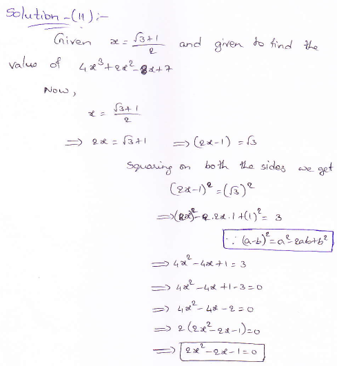 RD Sharma Solutions for Class 11 Maths - Free PDF Download