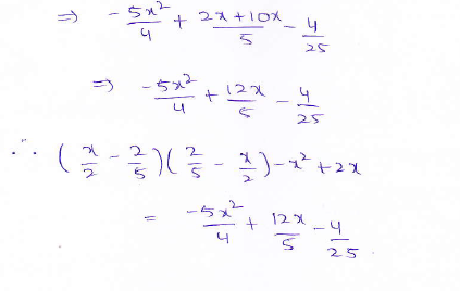 RD Sharma class 9 maths Solutions chapter 4 Algebraic Identities Exercise 4.1 Question 12 (iii)_1