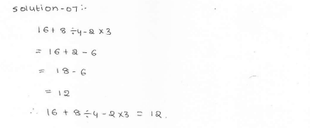 RD Sharma class 7 solutions 1.Integers Ex-1.3 Q 7