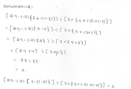 RD Sharma class 7 solutions 1.Integers Ex-1.4 Q 12