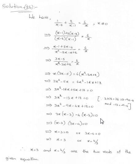 Rd-sharma-class-10-solutions-chapter-8-Quadratic-Equations-ex-8.3-q26