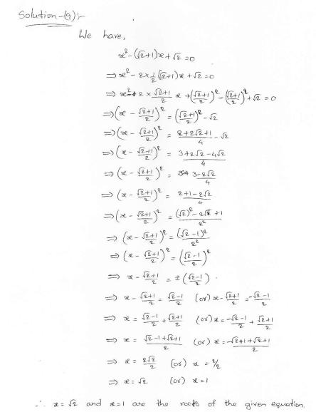 Rd-sharma-class-10-solutions-chapter-8-Quadratic-Equations-ex-8.4-q9