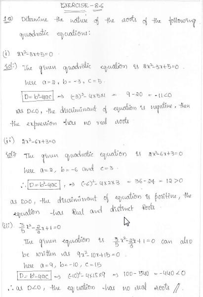 Rd-sharma-class-10-solutions-chapter-8-Quadratic-Equations-ex-8.6-q1