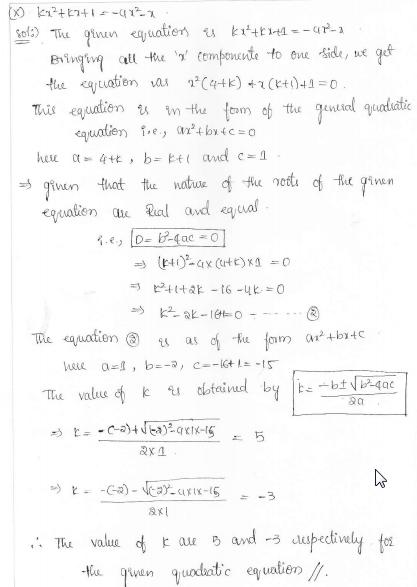 Rd-sharma-class-10-solutions-chapter-8-Quadratic-Equations-ex-8.6-q2 v