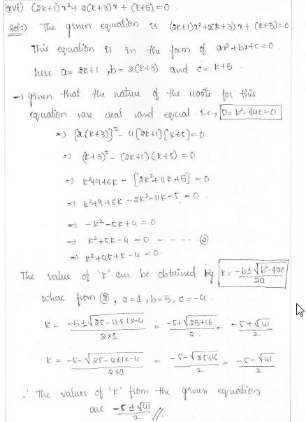 Rd-sharma-class-10-solutions-chapter-8-Quadratic-Equations-ex-8.6-q2 x