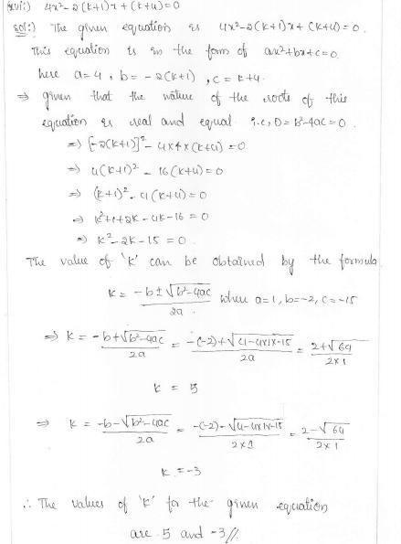 Rd-sharma-class-10-solutions-chapter-8-Quadratic-Equations-ex-8.6-q2 xi