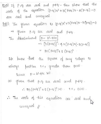 Rd-sharma-class-10-solutions-chapter-8-quadratic-Equations-ex-8.6-q10