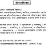 NCERT Solutions for Class 9th Sanskrit Chapter 5 Bhratrusanehastu Drulabh 39