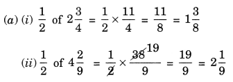 NCERT Solutions for Class 7 Maths Chapter 2 Fractions and Decimals Ex 2.2 17