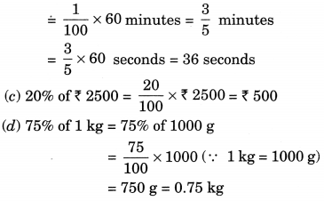 NCERT Solutions for Class 7 Maths Chapter 8 Comparing Quantities Ex 8.2 9