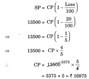 NCERT Solutions for Class 7 Maths Chapter 8 Comparing Quantities Ex 8.3 11