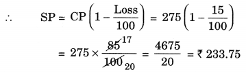 NCERT Solutions for Class 7 Maths Chapter 8 Comparing Quantities Ex 8.3 12
