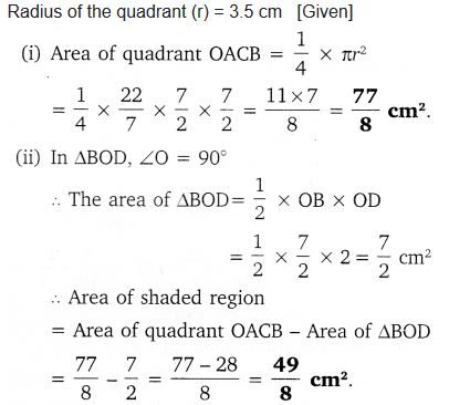 Areas Related To Circles Class 10 Maths NCERT Solutions Ex 12.3 PDF Q12