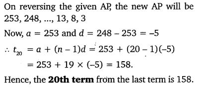 Ch 5 Maths Class 10 NCERT Solutions Arithmetic Progression Ex 5.2 Q17