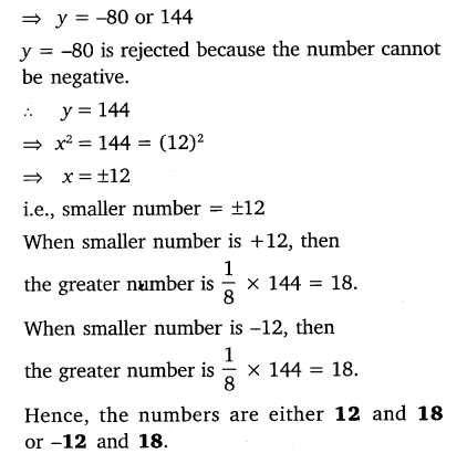 Exercise 4.3 Class 10 Maths NCERT Solutions Chapter 4 Quadratic Equations Q7.1