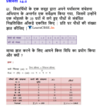NCERT Solutions for class 10 Maths Chapter 14 Exercise 14.2