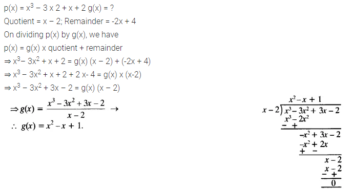 Polynomials NCERT Solutions for Class 10 Maths Chapter 2 Ex 2.3 Q4