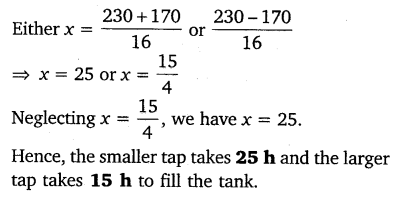 NCERT Solutions for Class 10 Maths Chapter 4 Quadratic Equations Q9.1
