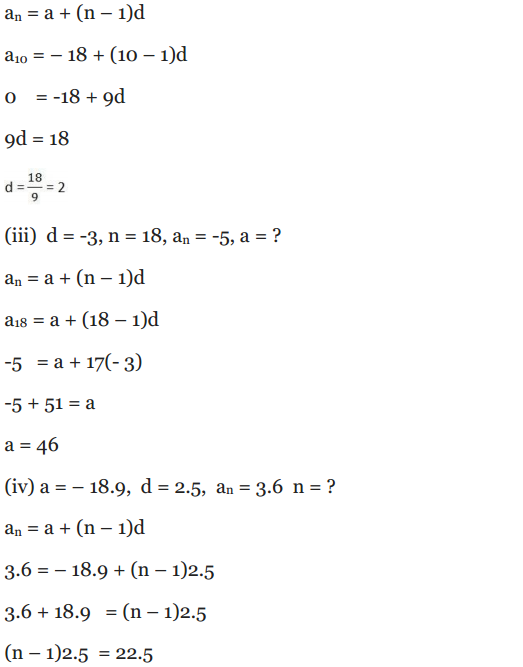 NCERT Solutions for class 10 Maths Chapter 5 Exercise 5.2 AP in English Medium