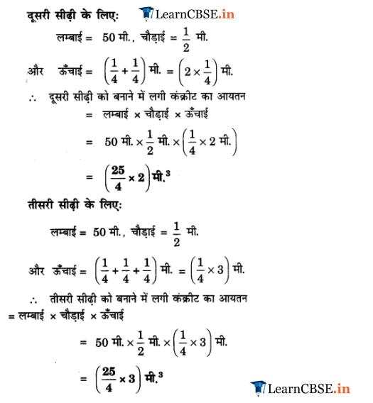 Maths Chapter 5 Exercise 5.4 समांतर श्रेढ़ी PDF