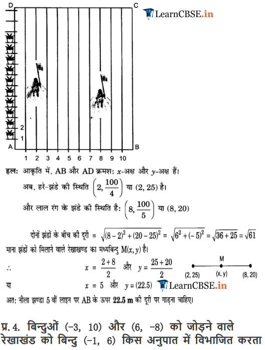 NCERT Solutions for Class 10 Maths Chapter 7 Exercise 7.2 Coordinates in PDF free