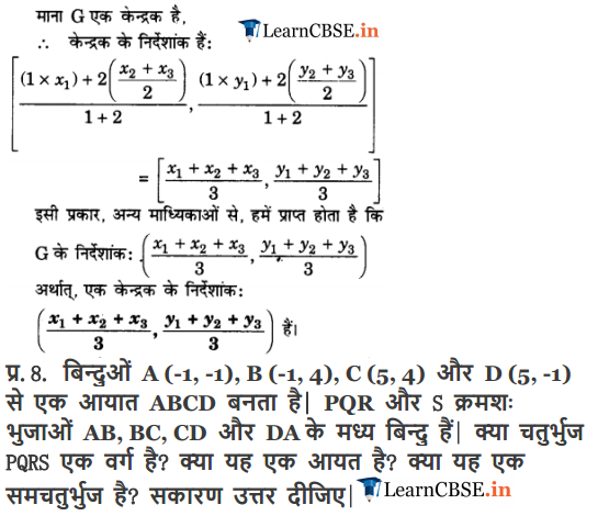 10 Maths Chapter 7 Exercise 7.4 Solutions updated for 2018-19