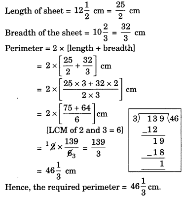 NCERT Solutions for Class 7 Maths Chapter 2 Fractions and Decimals 9