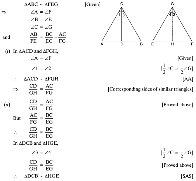 class 10 maths triangles ex 6.3