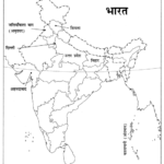 NCERT Solutions for Class 9 Hindi Sparsh Chapter 8 शक्र तारे के समान Q3