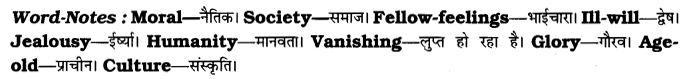 CBSE Class 7 English Paragraph Writing Based on Verbal Input 9
