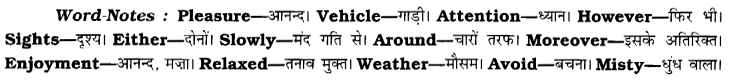 CBSE Class 8 English Composition Based on Verbal Input 13