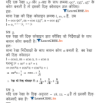NCERT Solutions for Class 12 Maths Exercise 11.1 of Three Dimensional Geometry
