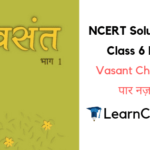 NCERT Solutions for Class 6 Hindi Vasant Chapter 6 पार नज़र के