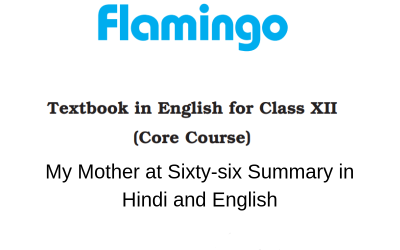 My Mother at Sixty-six Summary Class 12 English