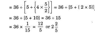 Knowing Our Numbers Class 6 Extra Questions Maths Chapter 1