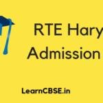 RTE Haryana Admission 2019