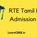RTE Tamil Nadu Admission 2019