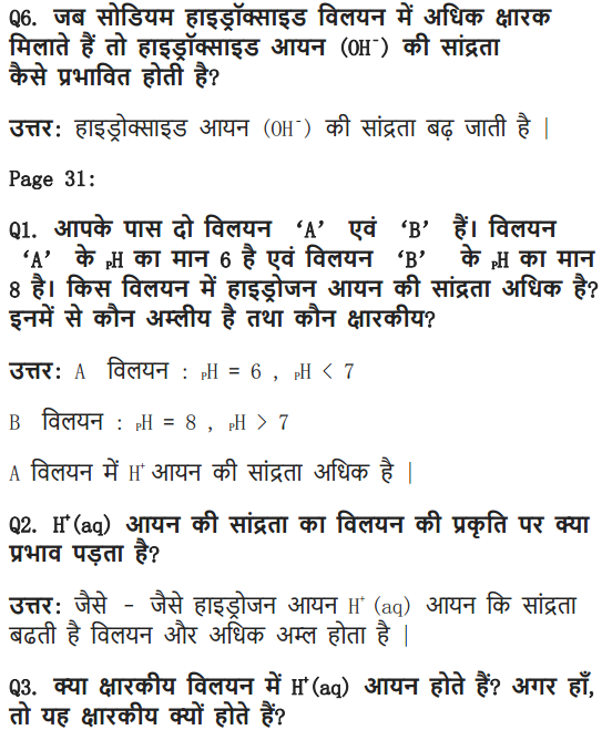 NCERT Solutions for Class 10 Science Chapter 2 Acids, Bases and Salts page 33 answers