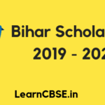 Bihar Scholarship 2019