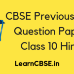 CBSE Previous Year Question Papers Class 10 Hindi