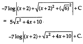 CBSE Previous Year Question Papers Class 12 Maths 2011 Delhi 32