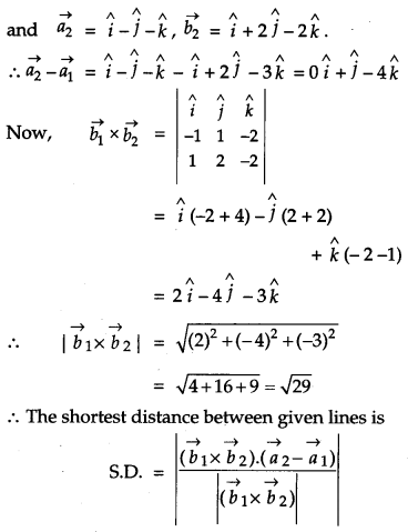 CBSE Previous Year Question Papers Class 12 Maths 2011 Outside Delhi 48