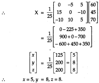 CBSE Previous Year Question Papers Class 12 Maths 2011 Outside Delhi 56