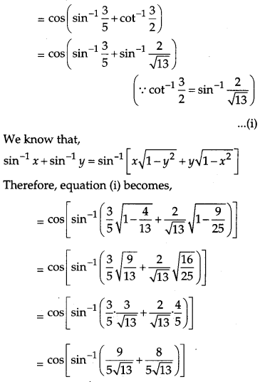 CBSE Previous Year Question Papers Class 12 Maths 2012 Outside Delhi 15