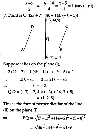 CBSE Previous Year Question Papers Class 12 Maths 2012 Outside Delhi 84