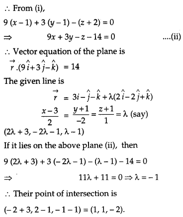 CBSE Previous Year Question Papers Class 12 Maths 2013 Delhi 65
